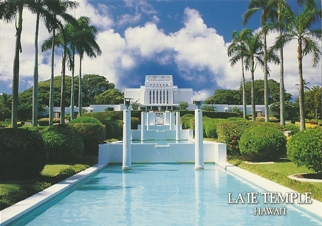 25x Postcard of Laie Hawaii Temple